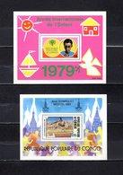 República Del Congo  1979-80 .  Y&T  Nº   21-22   Blocks     *   ( C/ Charniere ) - Congo - Brazzaville