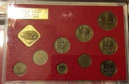 Russia/USSR 1974,Proof-Like Mint Set,VF-XF UNC Leningrad Mint !! See Pics !! - Russia