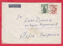 239101 / COVER 1958 - 20 G. + 3 S. - FOLK COSTUME , VORARLBERG MONTAFON , Burgenland , Austria Osterreich - 1945-60 Briefe U. Dokumente