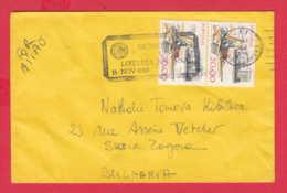 239127 / COVER 1983 - 20.00+20.00 - FLAMME COIMBRA LOTARIA NACIONAL BICENTENÁRIO  , Portugal - Lettres & Documents