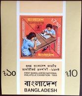 Bangladesh 1984 Stamp Exhibition Minisheet MNH - Bangladesh