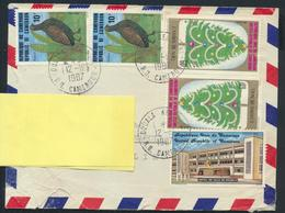 °°° CAMERUN - 1987 °°° - Camerun (1960-...)