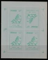 TIMBRES DE GREVE - ROANNE - 1 BLOC - 1988- - Strike Stamps