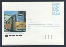 Bulgaria Bulgarien 1989 Cover / Brief - Tram + Letterbox / Briefkasten / Boîte Aux Lettres - Tram