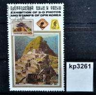 Kp3261 North Korean 3-D Photos + Stamps Exhibition, Lima, Machu Picchu, KP 1986 - Corée Du Nord