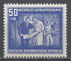 German Democratic Republic 1952. Scott #B25 (M) Inspecting Plans, Reconstruction Program * - [6] République Démocratique