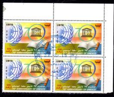 2015; 70. Jahrestag Der UNESCO - LIBYEN, 4er Block Gestempelt, Los 50731 - UNESCO