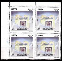 2013; LIBYE -Journée De La Poste Nationale, YT 2584, Bloc De 4 TP's Neuf **, Lot 50723 - Poste