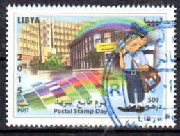 2015; Journée De La Poste Nationale, LIBYE , Oblitéré, Lot 50733 - Poste