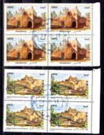 2015; Archäologische Stätten, NALOUT Und GHADAMES - LIBYEN Im 4er Block Gestempelt, Los 50730 - Archäologie