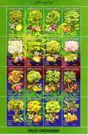 20.8.1995; Fruits De Libye, Feuillet, YT 1975S - 1975AH;, Neuf **, Lot 50745 - Libye