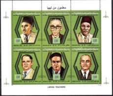 1996; Professeurs Libyens, Minifeuillet, Neuf **, Lot 50749 - Libye