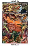 20.12.1996; Reptiles, Feuillet, Neuf **, Lot 50746 - Libye