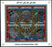 20.9.1997; Tripoli International Fair, Minifeuillet, Neuf **, Lot 50748 - Libye