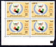 20-8-2014; 20e RAMADAN Et Libération De Tripoli,; En Bloc De 4 TP's , Neuf **, Lot 50768 - Libye