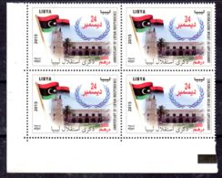 2015; ; Anniversaire De L'indépendance Libyenne; En Bloc De 4 TP's , Neuf **, Lot 50769 - Libye