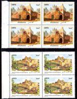 2015; Archéologiques - Nalout Et Ghadame En Bloc De 4 TP's , Neuf **, Lot 50772 - Libye