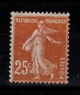 Semeuse YV 235 N** - France