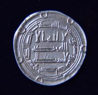 ISLAMIQUE Califat D' Al-Walid Ier (668 - 715) Dirham (argent) à Identifier - Islamiques