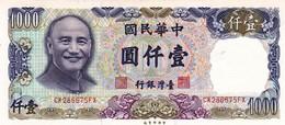 """TAIWAN (CHINA) 1000 YUAN 1981 P-1988 UNC """"free Shipping Via Registered Air Mail"""" - Taiwan"""