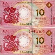 "MACAO   ""Year Of The Dog"" Set  (10 Patacas BNU + 10 Patacas BdC)  1.1.2018  UNC - Macao"