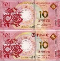 "MACAO   ""Year Of The Pig"" Set  (10 Patacas BNU + 10 Patacas BdC)  1.1.2019  UNC - Macao"