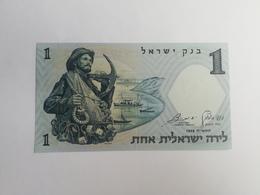 ISRAELE 1 LIRA 1958 - Israele
