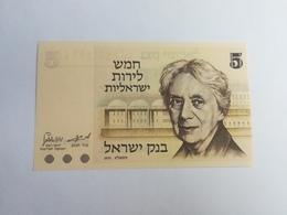 ISRAELE 5 LIROT 1973 - Israele