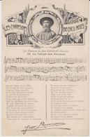 18 CHER JEAN RAMEAU N° 206  LE TEMPS DES AMOURS - France