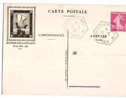 4 P 20 C Semeuse Repiquage Expo Philatélique Paris Pexip 1937 Très Bel état - Cartes Postales Types Et TSC (avant 1995)