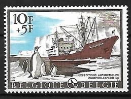Belgium -MNH - 1971 - Adelie Penguin (Pygoscelis Adeliae - Penguins