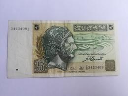 TUNISIA 5 DINARS 1993 - Tunisie