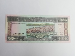 LIBANO 500 LIVRES - Lebanon
