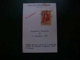 """Menu De L'Assemblée Générale Du Club Philatélique Alréen (Auray-56) - Timbre  """" Louis XIV"""" - Menus"""