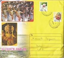 Sri Lanka 2018 - Used Cover - Flowers / Orchids - Sri Lanka (Ceylon) (1948-...)