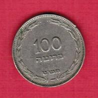 ISRAEL   100 PRUTAH 1949 YEAR 5709  (KM # 14) #5177 - Israel