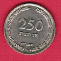 ISRAEL   250 PRUTAH (with Pearl) 1949 YEAR 5709  (KM # 15) #5178 - Israel