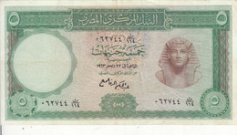 EGYPT 5 EGP 1963 P-39 Sig/ REFAEI #9 VF CRISP PREFIX 114 - Egypte