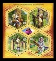 Russia 2018 Mih. 2569/72 (Bl.257) Russian Beekeeping History. Fauna. Bees MNH ** - 1992-.... Fédération