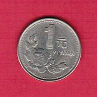 PEOPLES REPUBLIC Of CHINA   1 YUAN 1995  (KM # 330) #5183 - Chine