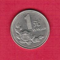 PEOPLES REPUBLIC Of CHINA   1 YUAN 1997  (KM # 330) #5184 - Chine