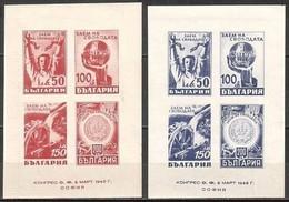 - Bulgaria / Bulgarie 1945 - 2 Blocks(Mi No Bl.2,3) MNH** - Neufs