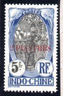 INDOCHINE : TP N° 88 * - Indochine (1889-1945)