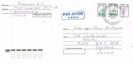 30692. Carta Aerea ARCHANGELSK (Rusia) 2003 To England - 1992-.... Federazione