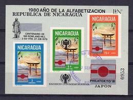 Nicaragua 1980, Alphabetisation, Overpr. Year Of The Child, Postmark - Nicaragua