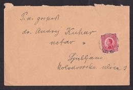 Yugoslavia: Cover, 1930s, 1 Stamp (damaged) - 1931-1941 Koninkrijk Joegoslavië