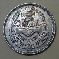 EGYPT- 10 Piastres - Km 471 - (1977) - Economic Union - Agouz - Egypte