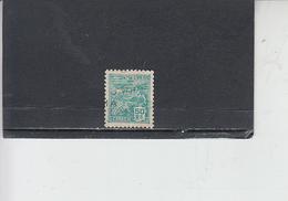 BRASILE 1920-41 - Yvert  167° (B) -  Serie Corrente - - Brasile