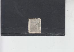 BRASILE 1947-55 - Yvert  466° -  Serie Corrente - - Brasile