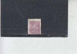 BRASILE 1947-55 - Yvert  465D° -  Serie Corrente - - Brasile